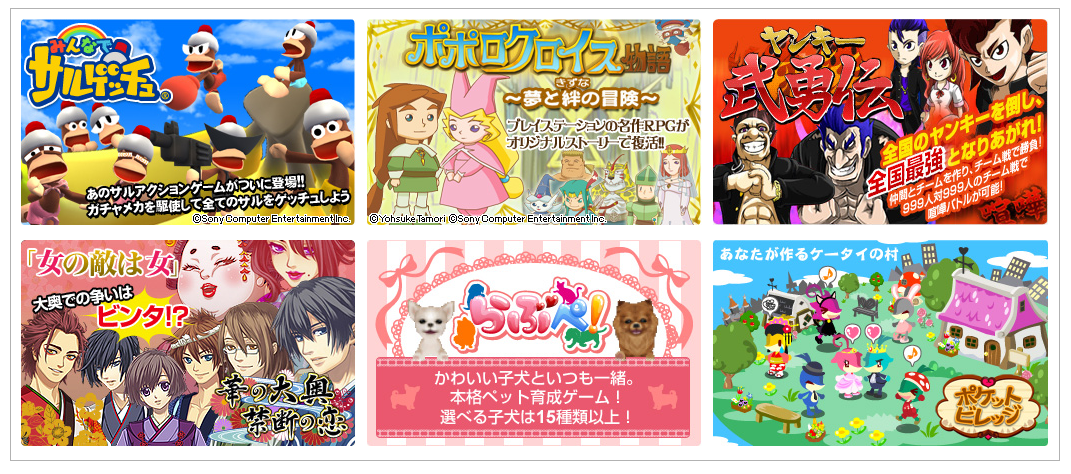 new mobile social gaming platform entag launches in japan social