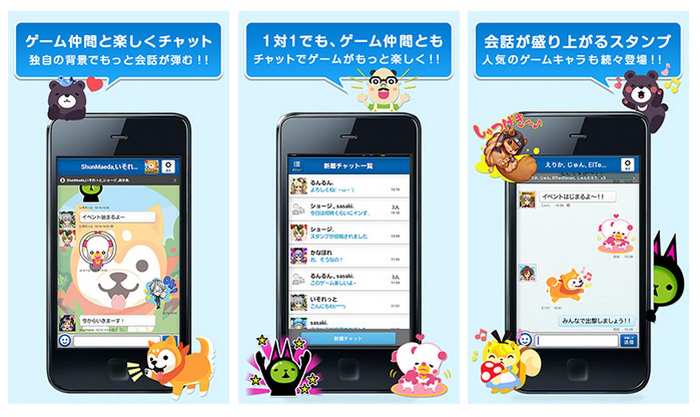 dena mobage chat japan – Kantan Games Inc. CEO Blog
