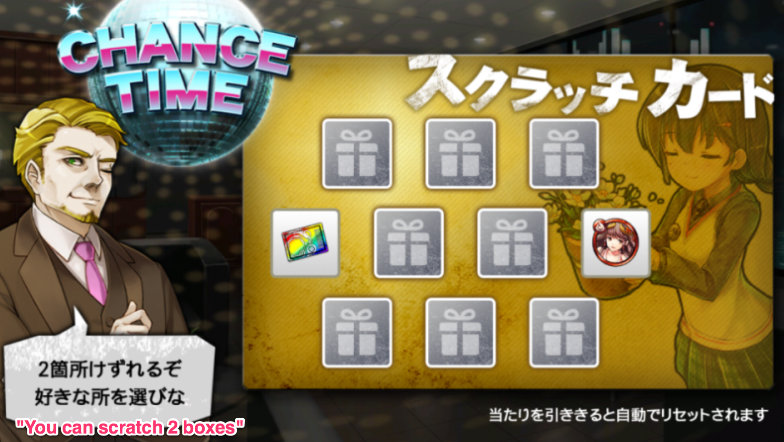 scratch gacha japan game – Kantan Games Inc  CEO Blog